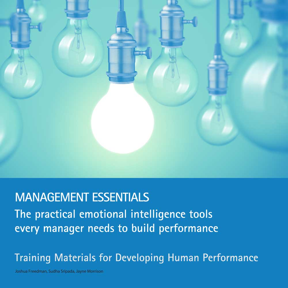DHP Management Curriculum